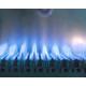 Газовые котлы